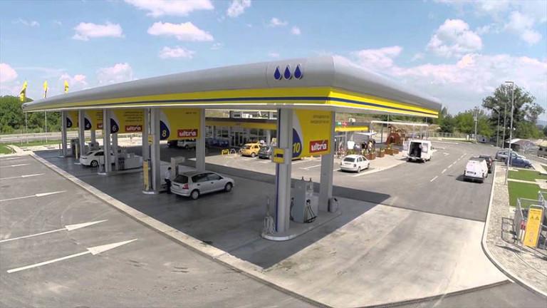 makpetrol-benzinska