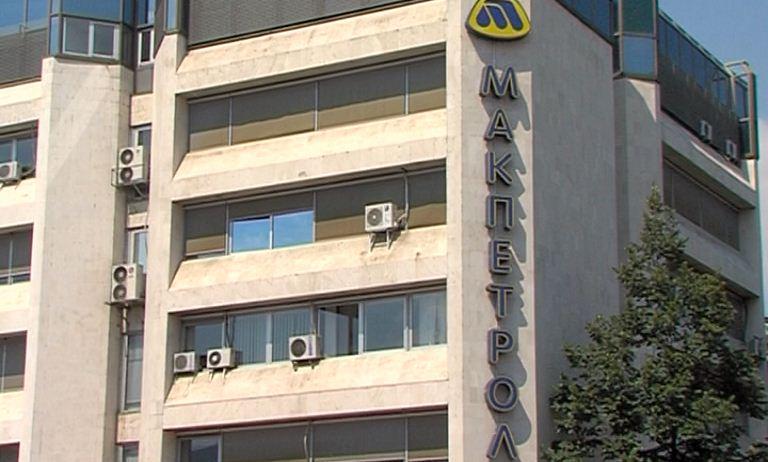 makpetrol_zgrada