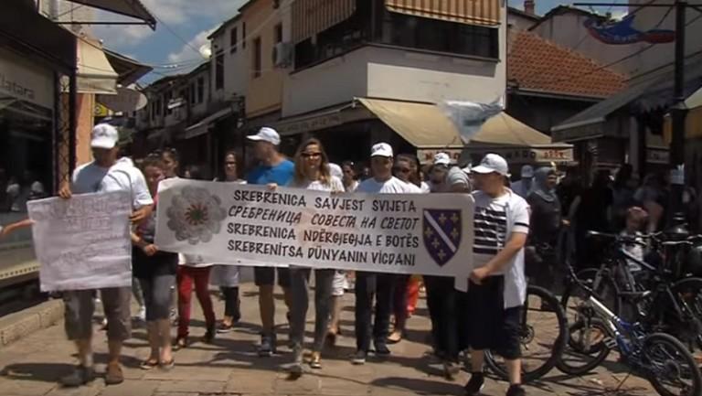 mars za srebrenica skopje