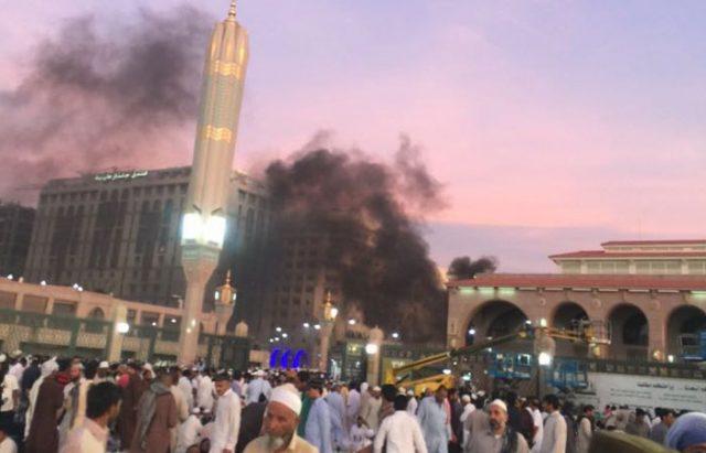 medina bomba
