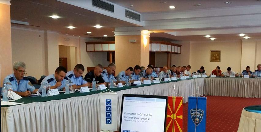 obse_policija_konferencija