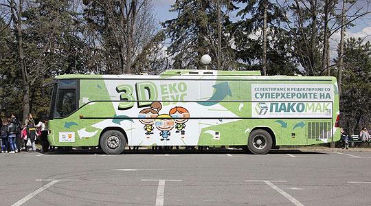 pakomak avtobus
