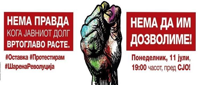 protest sarena revolucija