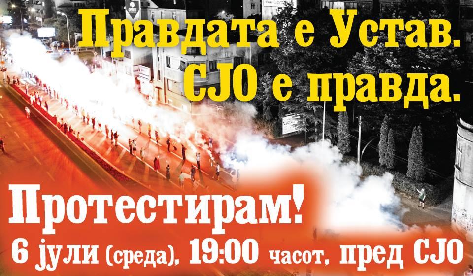 protest sharena revolucija