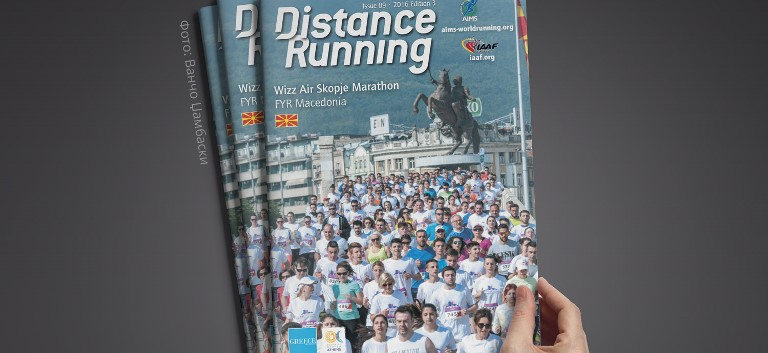 skopje-maraton-distance-01