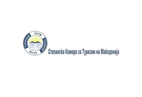 sktm-logo