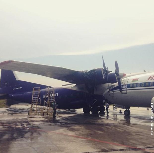 sudir avioni 2