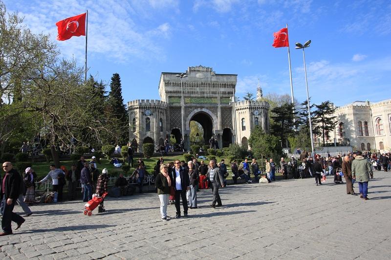 turcija fakultet