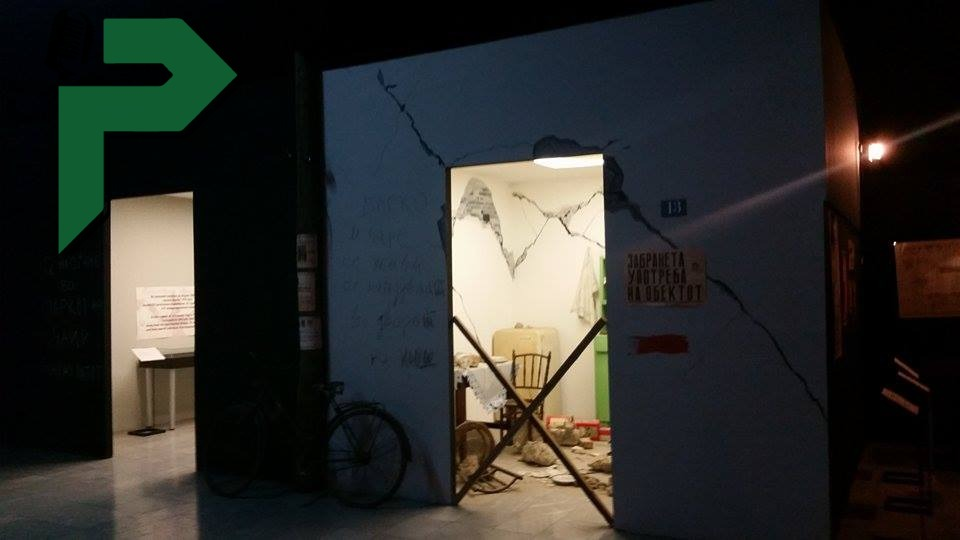 zemjotres muzej skopje (10)