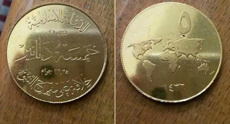 zlaten dinar 1