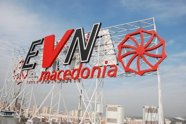 EVN Makedonija