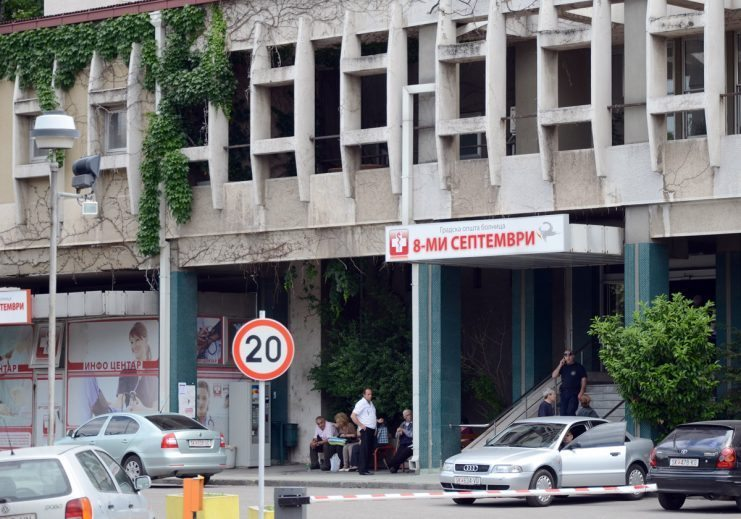Gradska-bolnica-osmi-septemvri-2