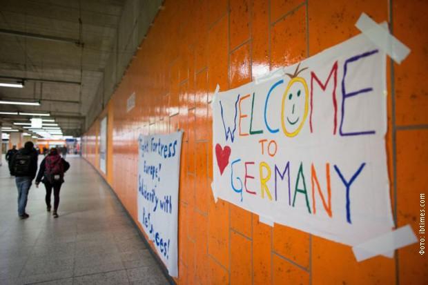 Izbeglicki-centar-f1