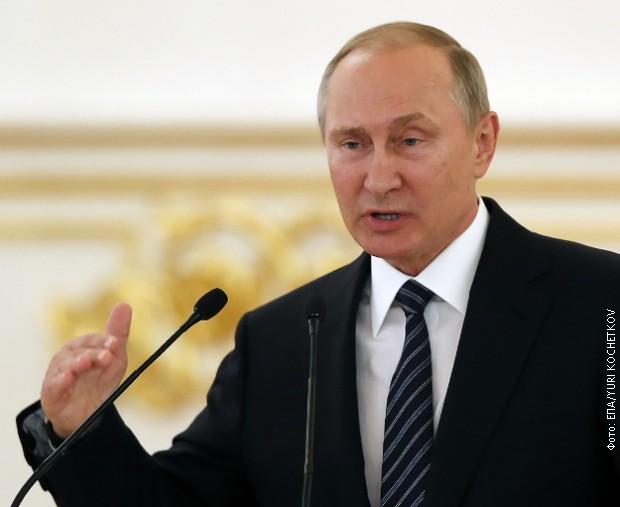 Putin-s