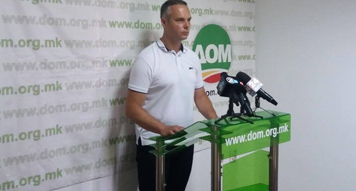 Toni_Ristov_-_Pres_konferencija_Rudnik_Ilovica_1