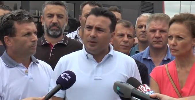 Zoran Zaev Cento pomos