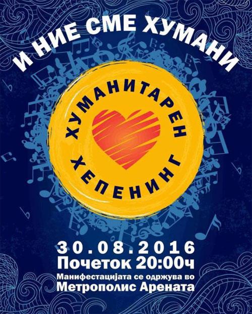 humanitaren-koncert