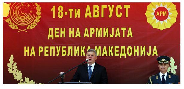ivanov-arm