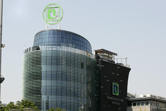 komercijalna-banka
