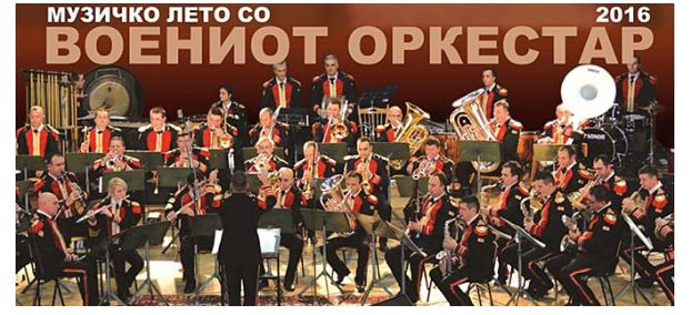 leto-voen-orkestar