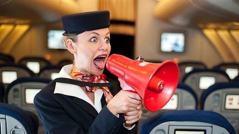 losa stjuardesa