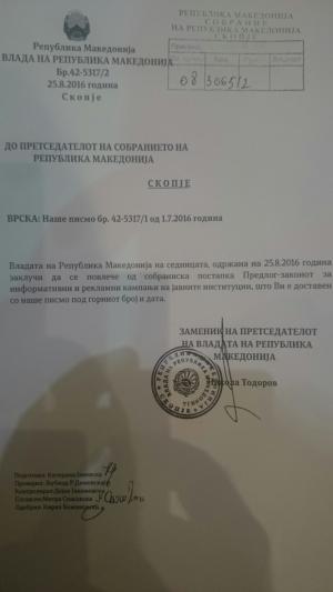 predlog zakon mediumi