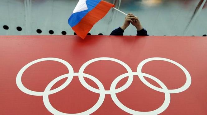 rusko zname i olimpijada