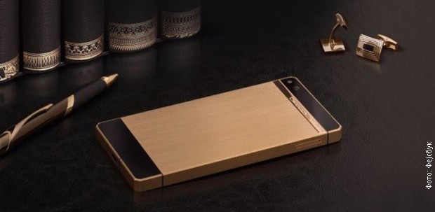 telefon so zlato