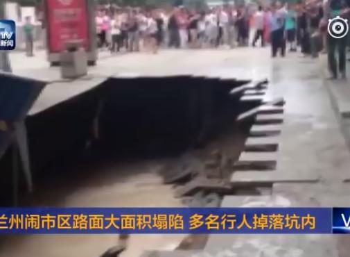 uste edna dupka vo Kina