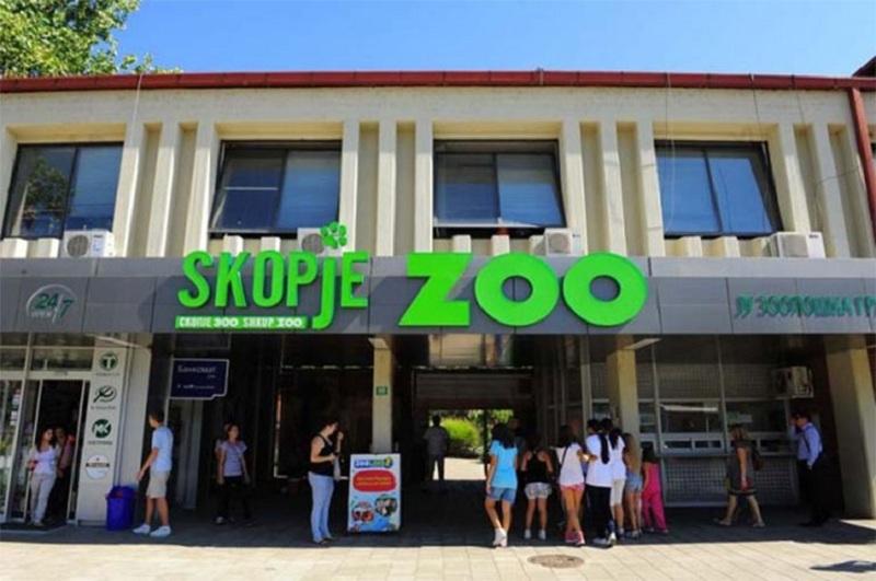 zoo skopje