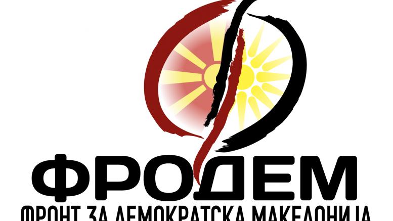 logo-frodem-777x437