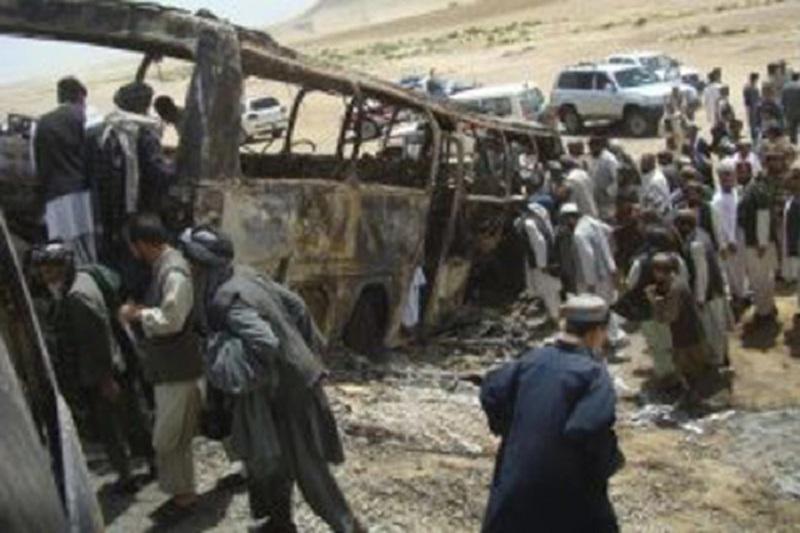 avganistan cisterna