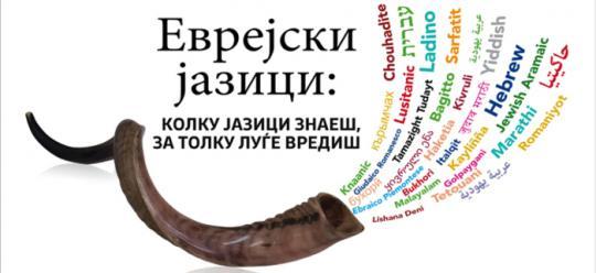 everejska_kultura