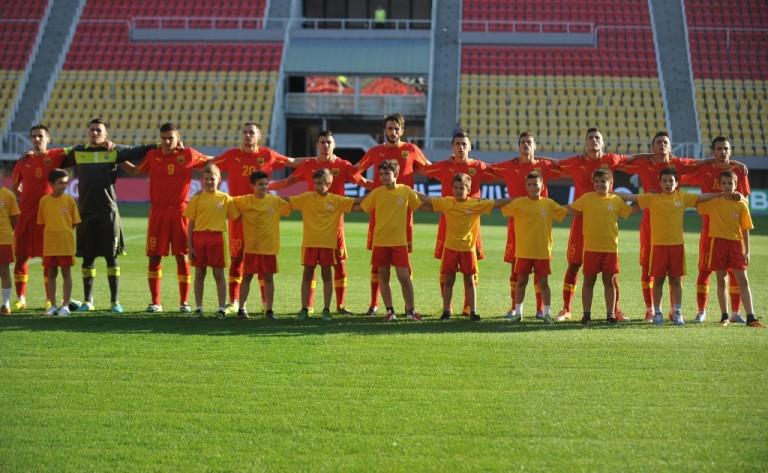 mladinska fudbalska reprezentacija