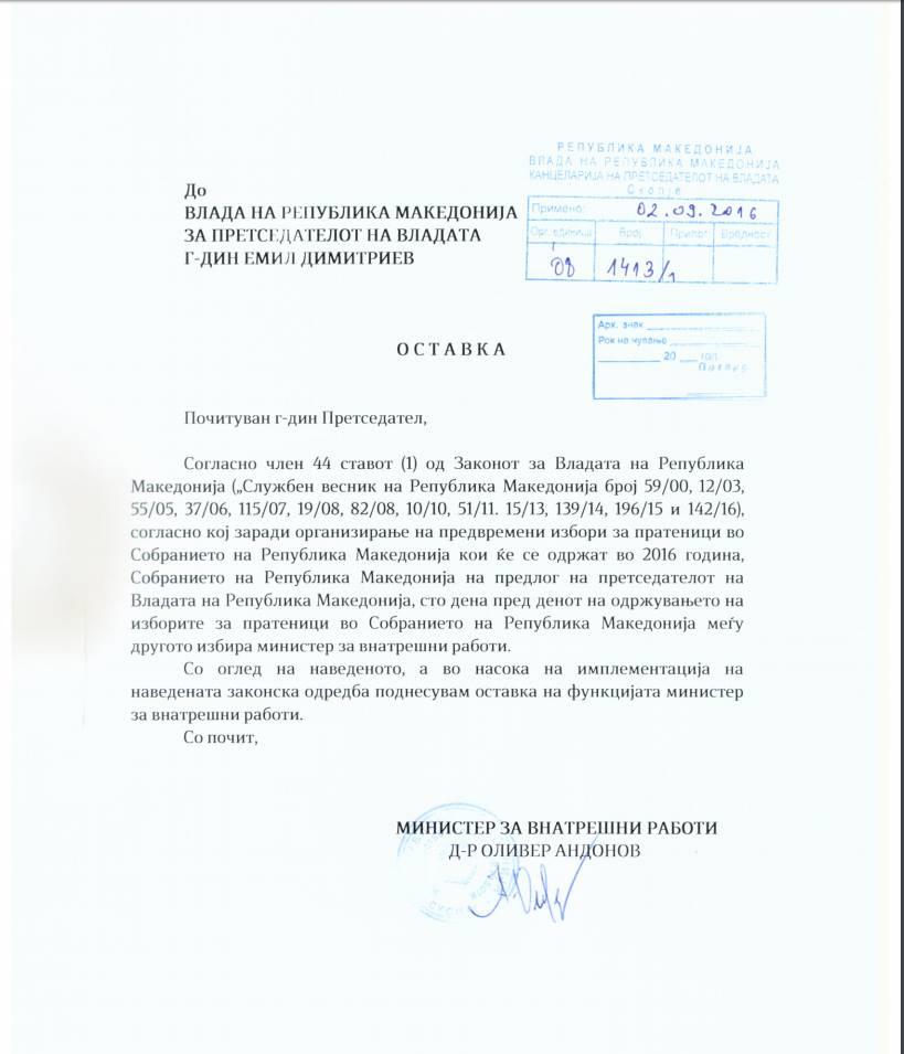 ostavka Andonov