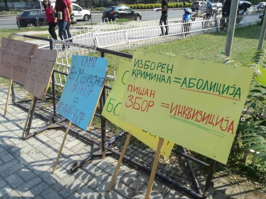 protest bozinovski