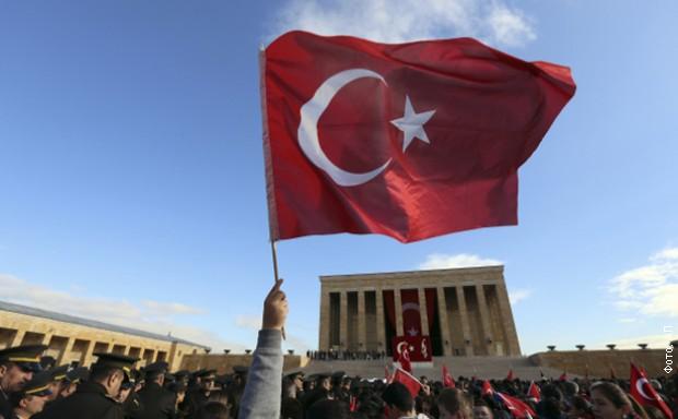 tursko-zname