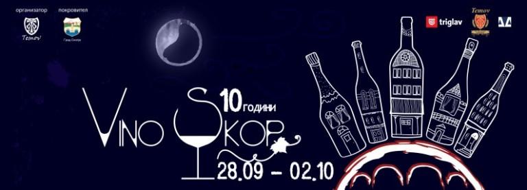 vinoskop