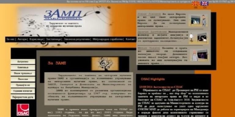 zamp-670x335