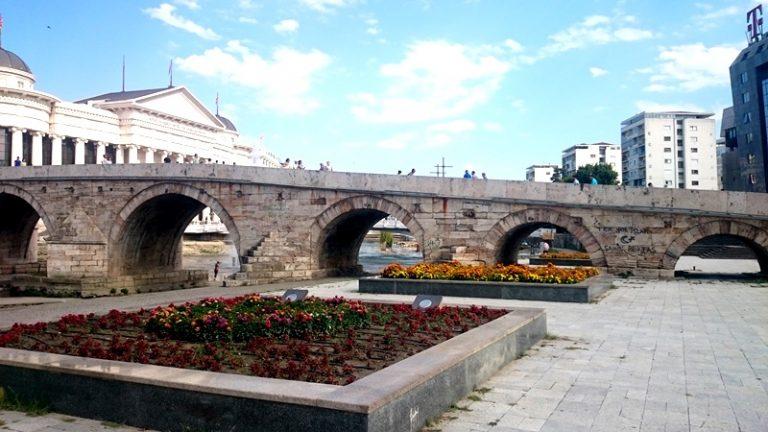 Камени Мост Скопје  Kameni Most Skopje