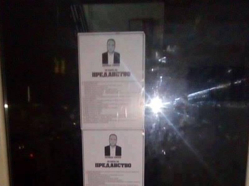 Бетиан Китев предваник леток