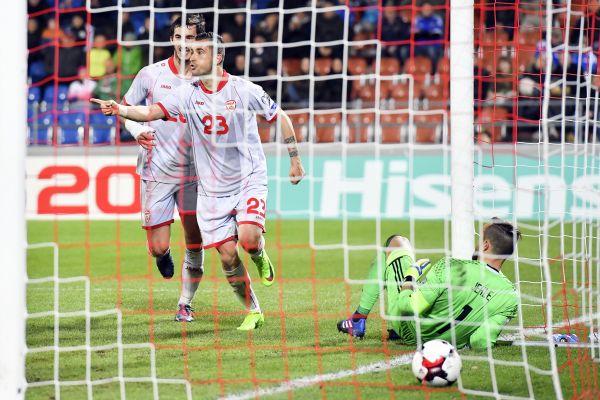 Liechtenstein vs FYR Macedonia