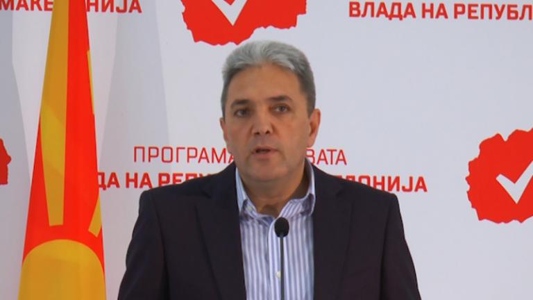 Petar-Atanasov