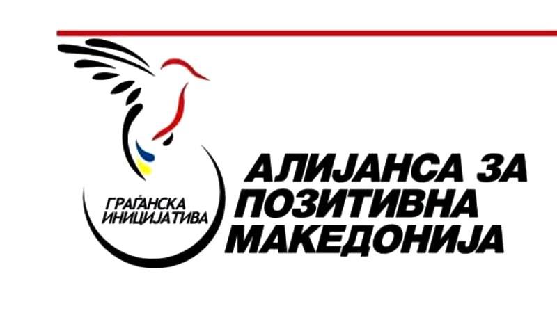 alijansa-za-pozitivna-makedonija