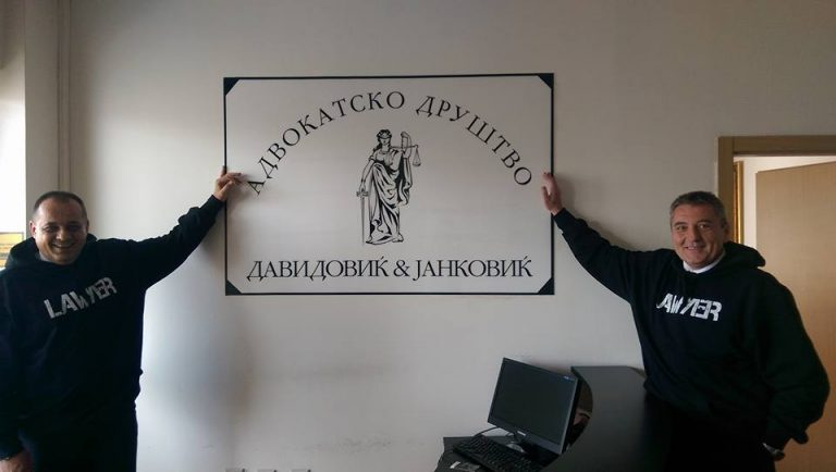 davidovic jankovic