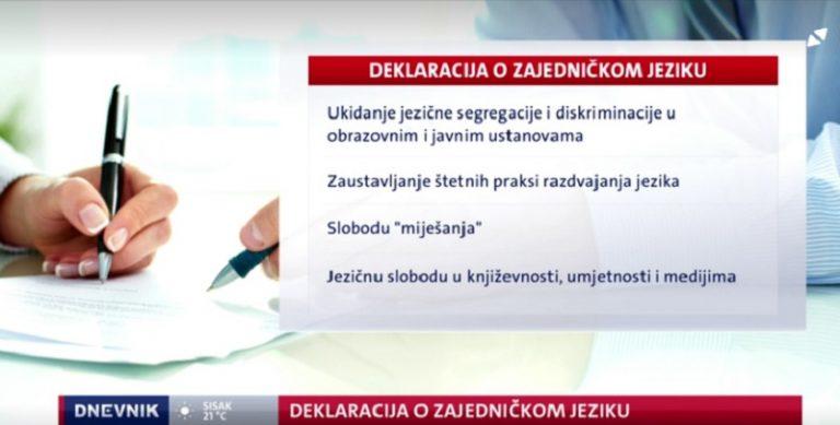 deklaracija za zaednicki jazik