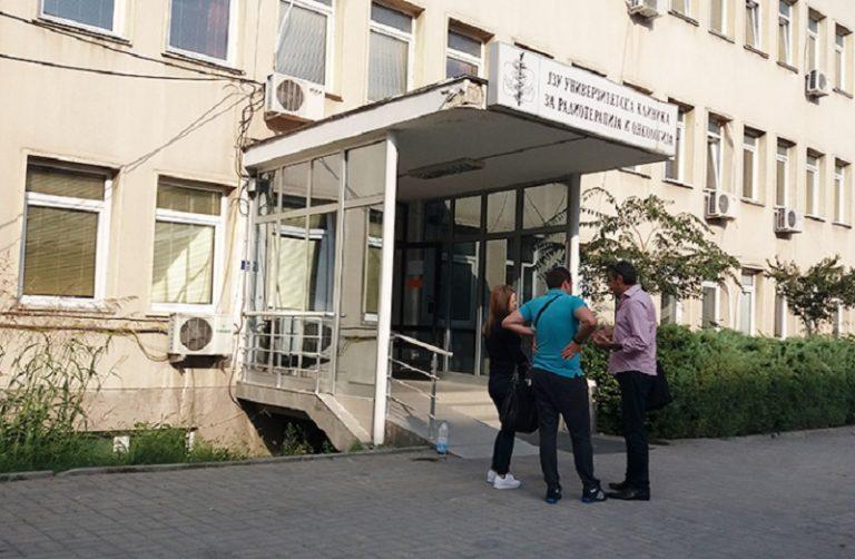 klinika-radiologija-i-onkologija-1