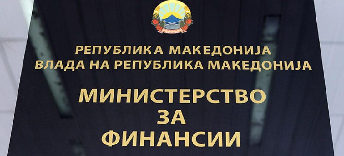 ministerstvo za finansii
