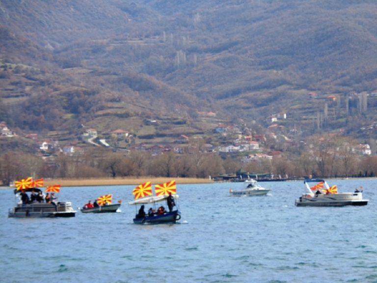 protest ohridsko ezero