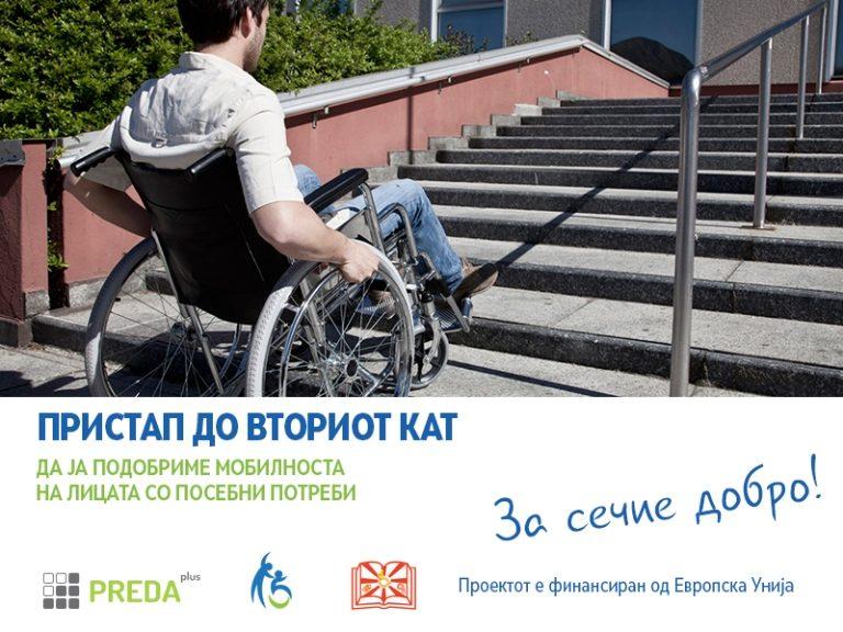 rampa-invalidska-kolicka